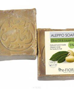 Mydło Aleppo 5%